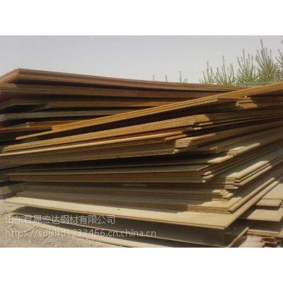 一吨起订43个厚的NM500耐低温耐磨钢板市场价