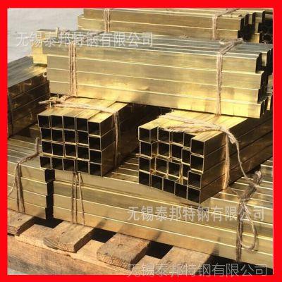 合肥直销H62/H65/H68黄铜管/方管 黄铜线铜条 规格齐全