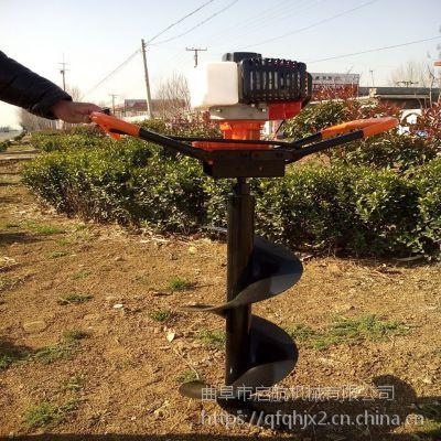 大马力钻土钻坑机 启航牌小型家用挖坑机