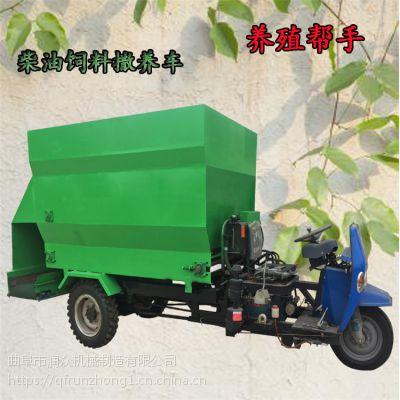 提高养殖业利润撒料车 改变传统喂养模式投喂车 包头省电撒料车