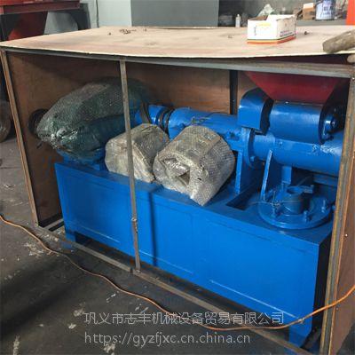 机制木炭设备 空心炭棒机 螺旋挤棒机 炭粉制棒机 全自动煤棒机