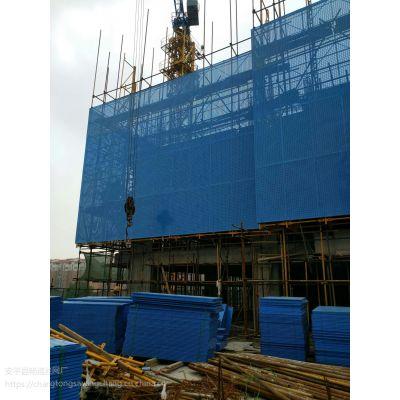 冲孔安全网@工地施工防护钢网生产厂家