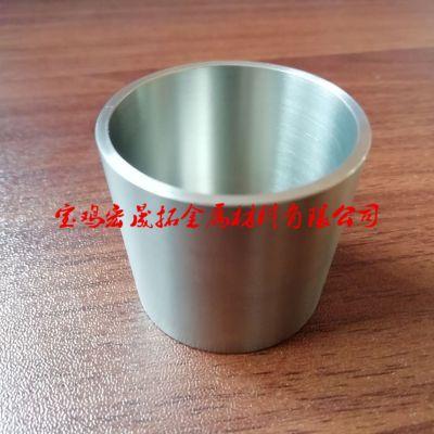 镍坩埚 镍杯 50ml容量实验室专用镍坩埚 镀铝镍烧杯