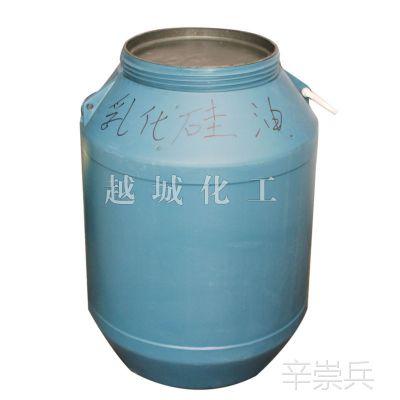 『厂家直销』乳化硅油 洗发水用大粒径水溶性乳化硅油 50kg大桶装