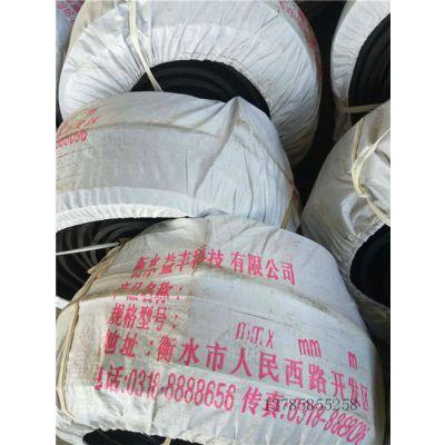 国标中埋橡胶止水带厂家介绍