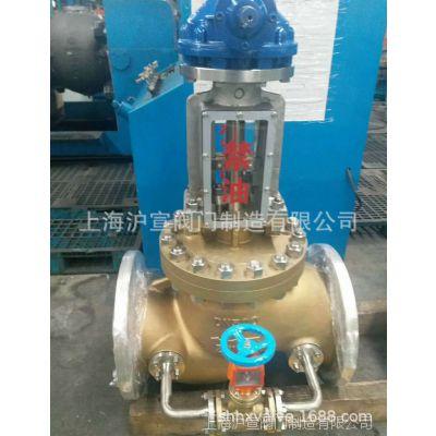 厂家批发JY41W氧气专用截止阀 黄铜氧气用截止阀 保温截止阀