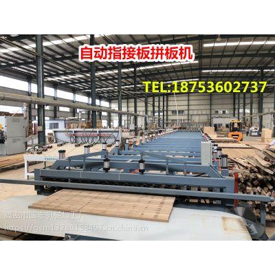 快速横截锯厂家价格 自动梳齿接木机生产线 木工拼板机价格