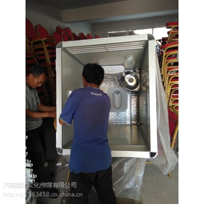 厂家出售济南移动厕所-贵宾椅出租_品质保障欢迎选购
