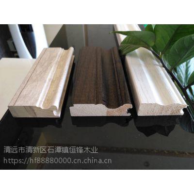 广东实木衣柜配件柜门框线免漆柜门板材颜色同步