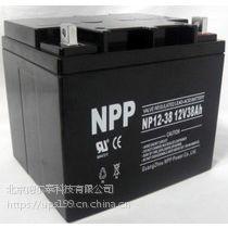耐普蓄电池 12V24AH 耐普NP12 24 免维护蓄电池 UPS电源专用 特价