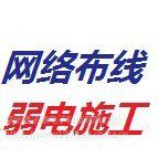 郑州鑫子惠弱电公司专业承接网络综合布线、弱电设计与施工