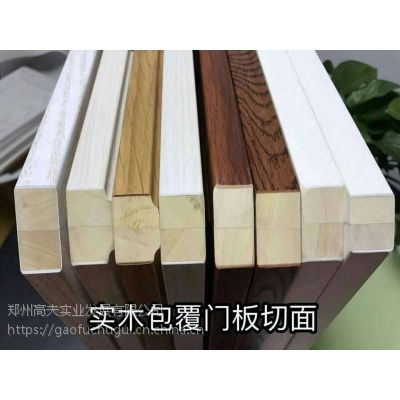 房车装饰材料定制一八九三七一五九七一三-郑州航美轻质阻燃的实木镀膜大板厂家