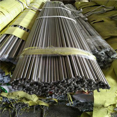 东莞厂家钢材种类全304不锈钢实心元棒 护栏隐形防盗网用6K光亮