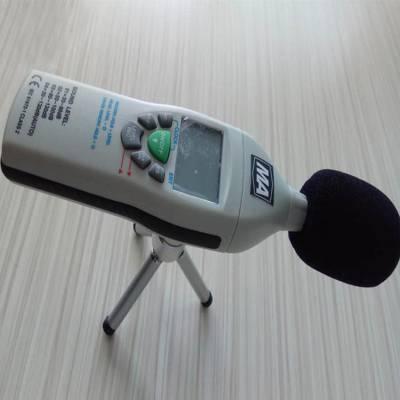 噪音神器- 扬光YSD130本安型噪声检测仪小众潮牌