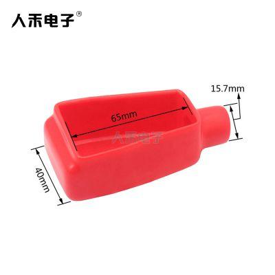 【厂家直销】阻燃护套 电瓶夹保护套 电瓶夹胶套 人禾电子PVC