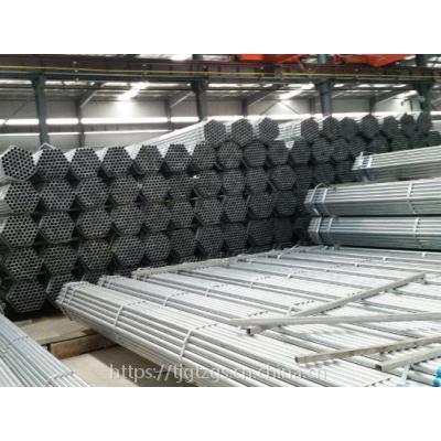 DN20镀锌管_DN25热镀锌焊管_DN45无缝钢管_镀锌管25寸直径是多少钱一米