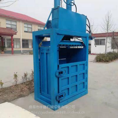 铁皮桶压块压扁机 宇晨易拉罐压块液压打包机 废纸压块打包机
