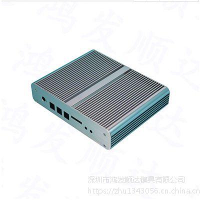 铝型材外壳6063挤压铝型材 铝材外壳