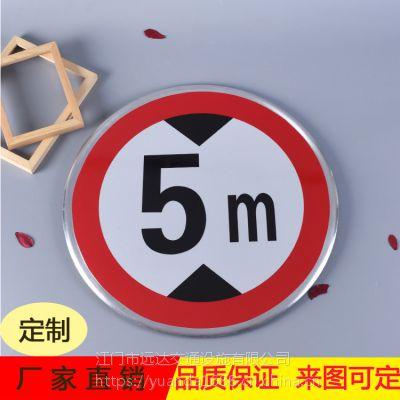 文明施工标志牌/道路限高限速指示牌 /禁止指示牌