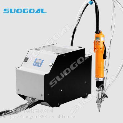 SUOGOAL手持式自动锁螺丝机