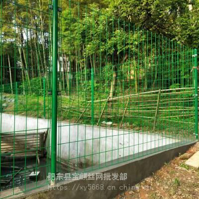 六安车间隔离网霍邱县体育场勾花围网霍山县养殖框架护栏网厂家