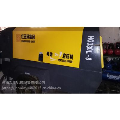 9成新红五环10立方柴油移动螺杆空压机租售