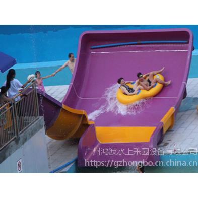 重庆水上乐园设备厂家 造浪池 小型冲天回旋滑梯 鸿波水上乐园设备