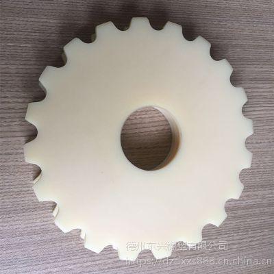 平顶山定做 尼龙齿轮 PA66塑料件 耐磨机械尼龙配件