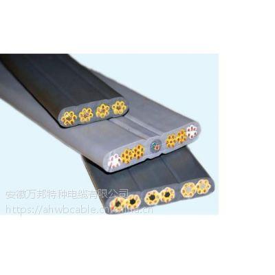 供应YCB铜芯橡套扁电缆