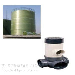供西宁玻璃钢储罐和青海检查井公司
