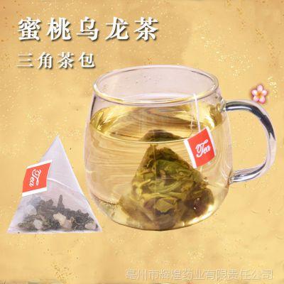 蜜桃乌龙茶三角茶包 玫瑰花茶 三角包袋泡茶工厂定制oem代加工