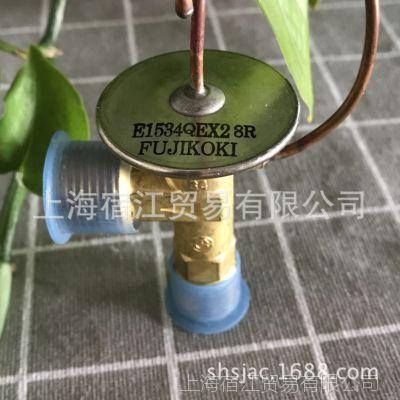 FUJIKOKI 不二工机膨胀阀 E1534QEX膨胀阀 R134a膨胀阀