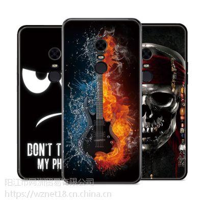 小米红米5plus手机壳 彩绘卡通手机保护套 红米note4男女潮壳 磨砂软壳