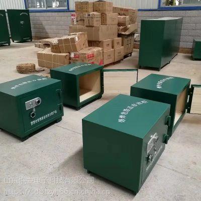 外加防爆淬火钢板内置防静电木板安全柜炸药箱防爆炸药柜有现货