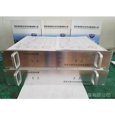 LCU交直流电源模块ZX100PSA400W、ZX100PSD150W价格