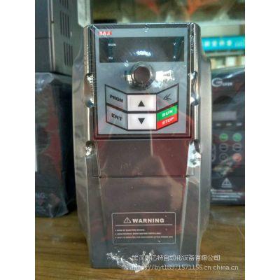 广州三晶S306注塑机专用变频器