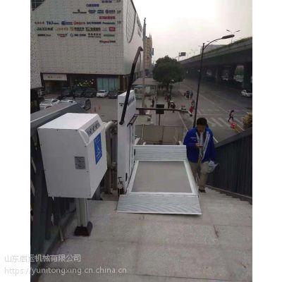 南京市斜挂式楼道智能升降机 贵港市启运供应商残疾人电梯定制 液压升降平台