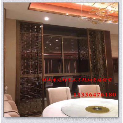 美式玫瑰金不锈钢屏风 酒店大厅装潢隔断 金属雕花不锈钢镂空隔断