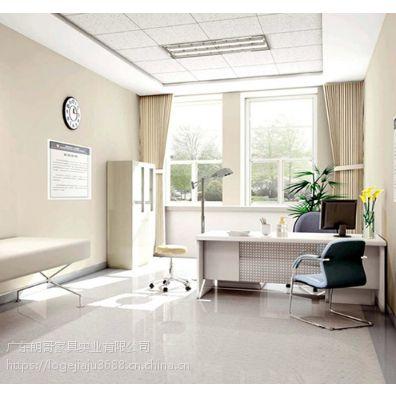 朗哥家具:医院办公室家具的清洁保养
