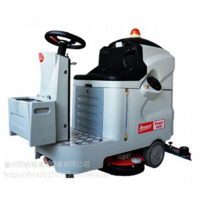 重庆贝钠特洗地机大型驾驶式洗地机Ranger 510B