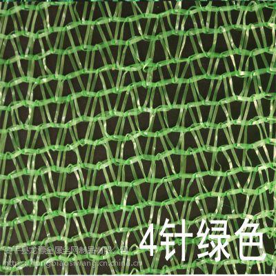 工地盖土绿网 防尘遮阳网 北京环保局盖土网