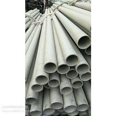 宁波现货304不锈钢无缝管/规格168*4-22