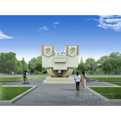 金火炬对校园文化建设设计