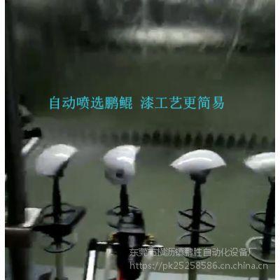 深圳鼠标外壳自动喷涂设备 鹏鲲厂家直销投资少回报快鼠标外壳自动喷涂设备