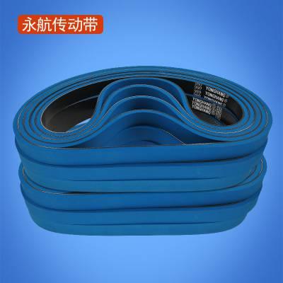 广州永航10年专注生产勾底糊盒机皮带