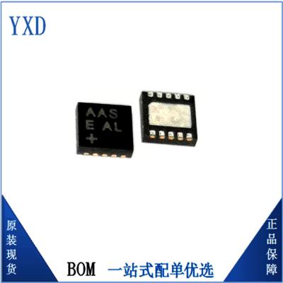 现货供应MAX1558HETB+T Maxim/美信 全新原装正品电子元器件ic芯片