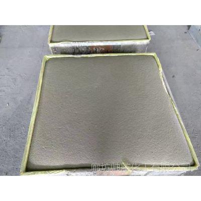 河北帅腾厂家批发保温隔热材料 发泡水泥保温板 无机防火隔墙板