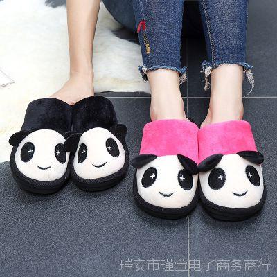 卡通熊猫亲子棉拖鞋批发 秋冬成人男女厚底防滑保暖男女童棉拖鞋