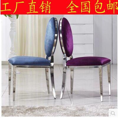 现代不锈钢餐椅家用欧式黑白色皮布椅子简约金属休闲座椅酒店家具