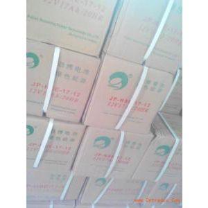消防电池 12V150AH 劲博 JP-HSE-150-12 蓄电池 应急电池